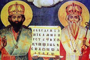 Saints Cyril and Methodius – The creators of the Cyrillic Alphabet.